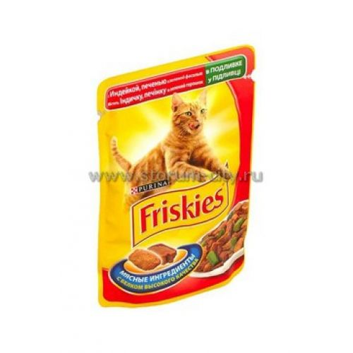 Как приготовить в домашних условиях корм для кошек