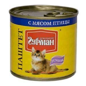 http://www.myrkin.ru/data/medium/chetevronog_gurman_11925.jpg